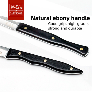 GAINSCOME Food-Carving Knives Chef 's High-Speed Steel Sharp Main Knife Ebony Handle Fruit Platter Chef' s Household Paring Knives