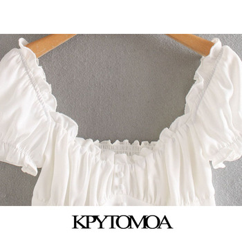 KPYTOMOA Women 2020 Sweet Fashion Ruffled Cropped Blouses Vintage Puff Sleeve Side Zipper Дамски ризи Blusas Chic Tops