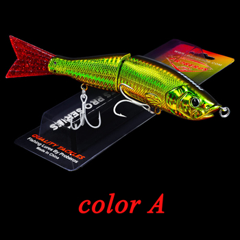 POETRYYI Top Fishing Lures 175mm 55g minnow Wobblers ABS Body with Soft Tail SwimBaits мека стръв за щука и костур